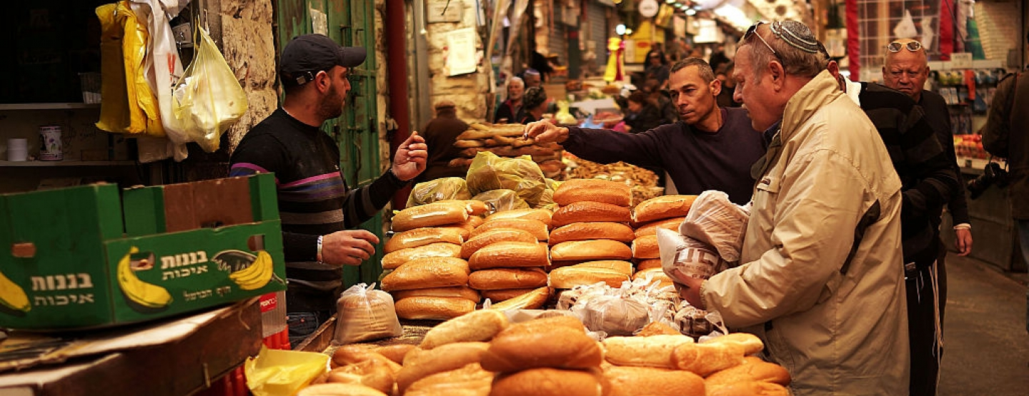 People shopping in a Jerusalem market